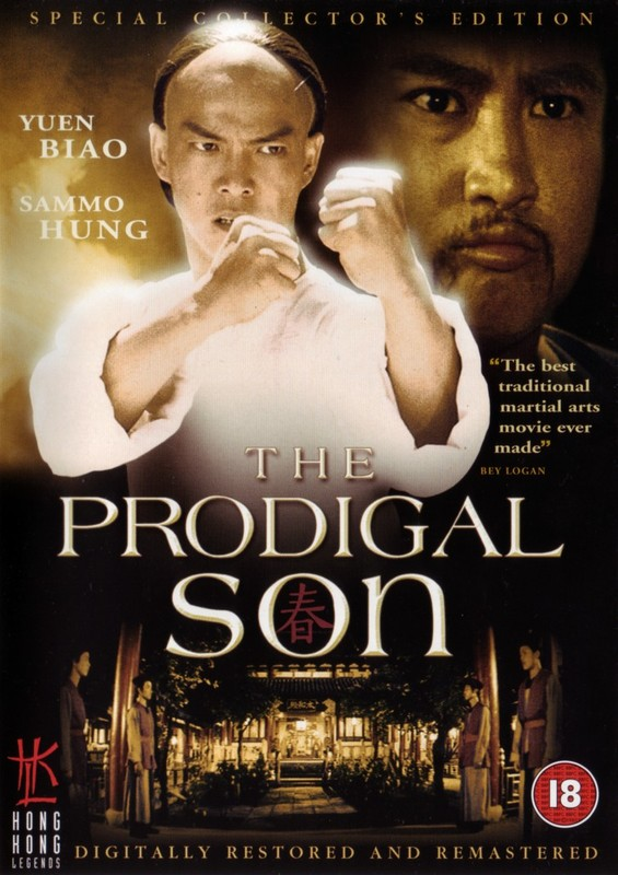 Poster for Prodigal Son