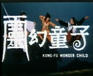 Kung Fu Wonder Child 002